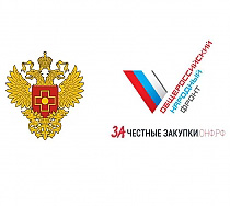 Сотрудничество ФМБА России и ОНФ
