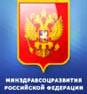 6 июля 2009 года Минздравсоцразвития РФ был выпущен приказ №389Н